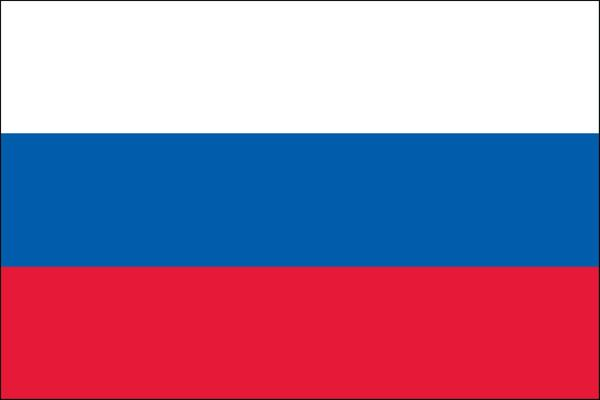 ruski-jezik